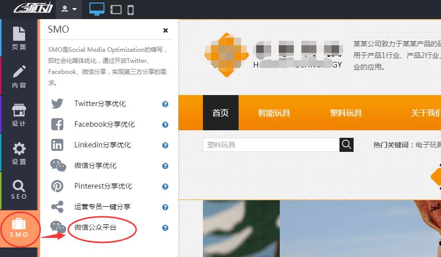 微信公众平台.png