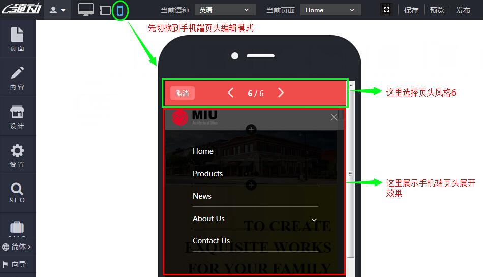 手机端页头风格6.jpg