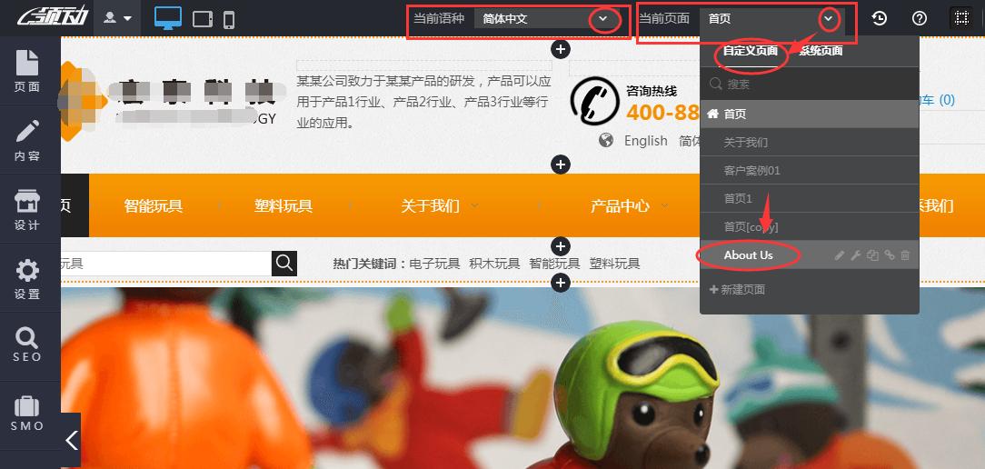 在中文网站找到这个页面.png
