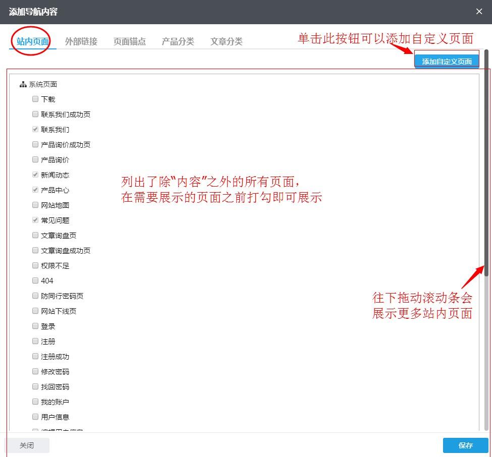 站内页面.jpg